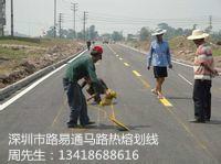 供应黄色马路线 机器做黄色马路线 白色马路线 指示标线