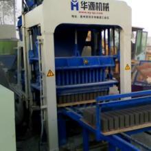 厂家直销建材机械  路面机械 水泥机械