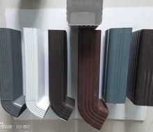 供应景德镇彩铝落水系统/PVC落水系统