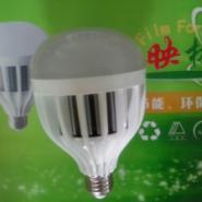 LED灯泡15w图片