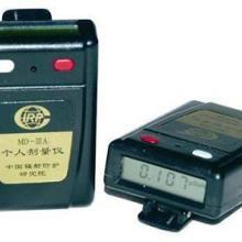 供应山西MD-IIIA个人剂量仪|核辐射剂量仪|剂量仪价格