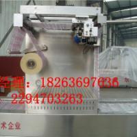 热成型包装机械