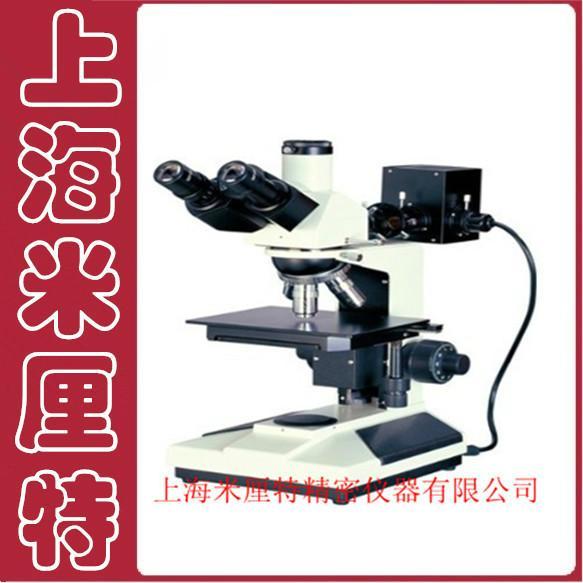 供应实验室金相显微镜_工厂金相显微镜_研究级金相显微镜