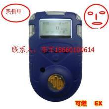 供应手持式二氧化硫泄漏检测仪的价格