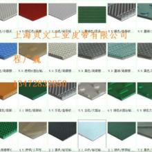 裱纸机皮带/佛山裱纸机皮带/工业皮带