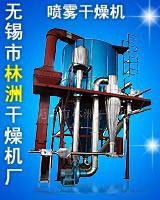 供应酶制剂喷雾干燥机