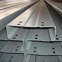 供应各种规格C型钢【价格优、品质棒、尽在宝丰】批发