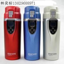 供应EASYWAY电热杯供应、EASYWAY手机充电器、移动电源