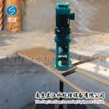 供应玻璃钢防腐衬胶衬塑浆式搅拌机批发