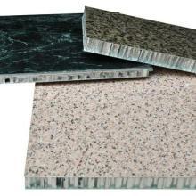 广东铝单板厂家供应铝蜂窝板,铝合金蜂板批发