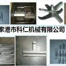 塑机配件混合机桨叶混合机配件牵引机胶块粉碎机配件磨粉机配