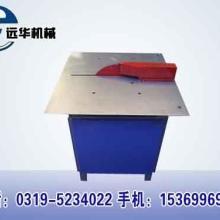辽宁相框切角机器价格和相框切角机器制造厂