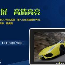 供应北斗e路航便携式导航郑州市便携式导航器北斗e路航批发