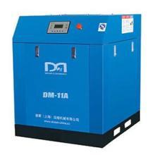 供应DM-11A螺杆空压机