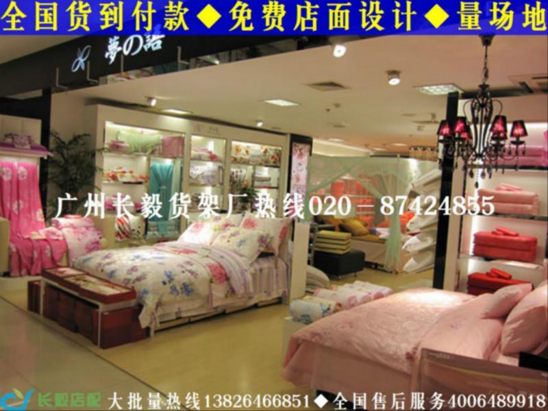 广州家纺店装修效果图高清图片