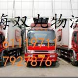 供应上海到江苏淮安物流货运快运全市最低价