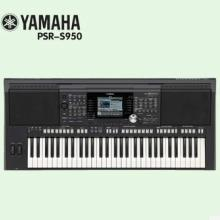 供应雅马哈PSR-S950电子琴