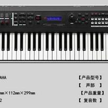 供应雅马哈MX61合成器电子键盘演出制作兼备