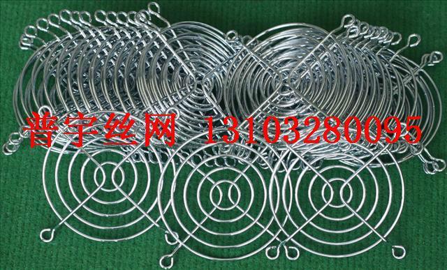 供应网罩灯罩防护罩电焊网罩风机防护罩