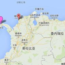 供应出口玩具到卡塔赫纳的费用和流程Cartagena的费用和流程批发