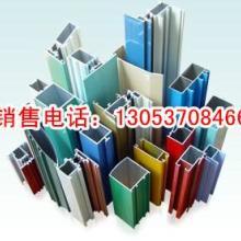 供应用于的铝型材 铝型材挤压