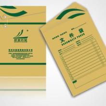 供应信封档案袋