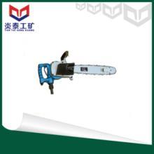 供应FLJ-400型风动链锯矿用FLJ-400型风动链锯批发