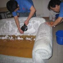 供应上门清洗沙发