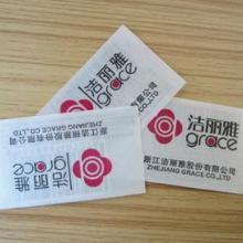 供应商标印唛 印长条 彩色商标 印唛 商标 洗水唛 洗唛图片