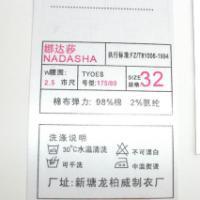 专业生产各种布标、洗水标、印唛、6年专注,速度快 广州厂家大量销售洗水唛头防水标 图片|效果图