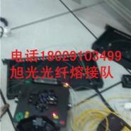光纤连接熔接焊接测试接续一次多少图片