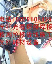 http://file5.youboy.com/d/166/27/81/9/959519.jpg