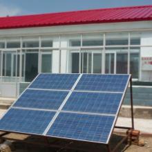 供应太阳能发电系统、太阳能发电机组、太阳能发电