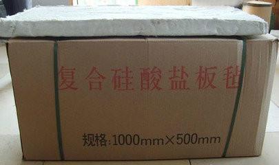 供应湖北鄂州复合硅酸盐板批发-湖北鄂州复合硅酸盐板厂家直销
