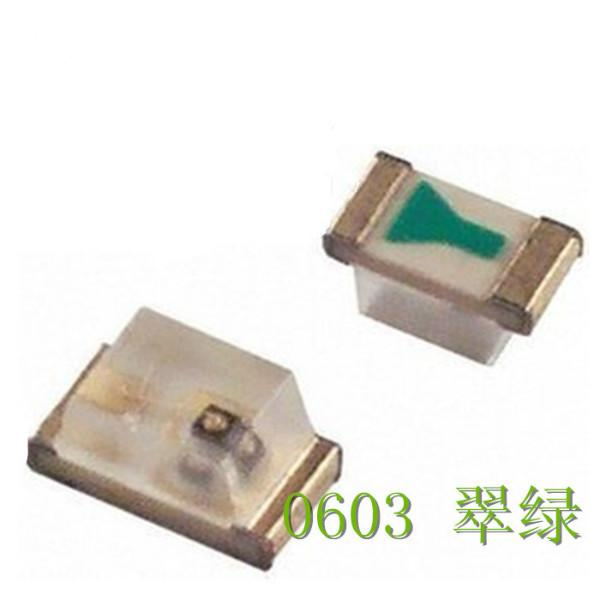 供应0603贴片绿色LED灯发光二极管绿光LED