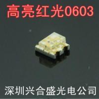 供应0603贴片LED高亮红色红光发光二极管
