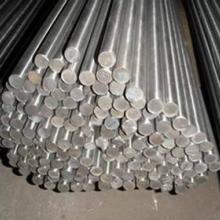 供应用于轴承的gcr15 轴承钢