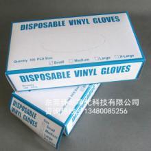供应PVC手套/PVC一次性手套/PVC无粉手套图片