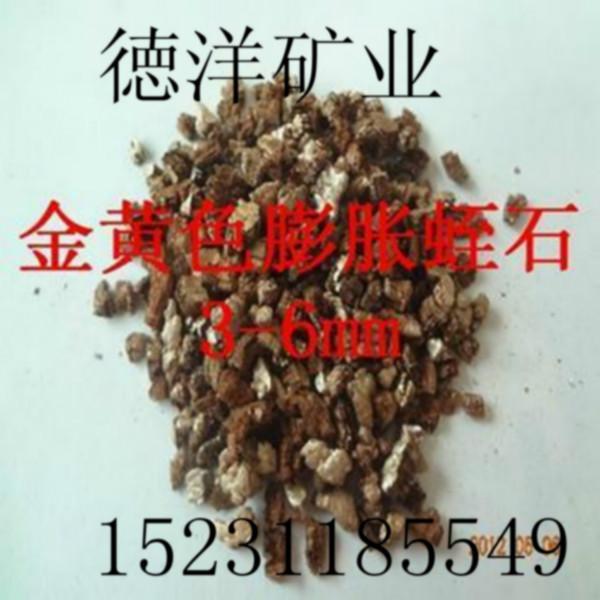 供应火山石供应商图片
