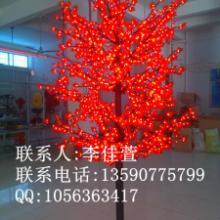供应LED枫叶树灯-超美LED仿真树灯-春节街道两旁树灯亮化图片