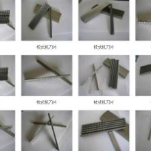 供应刀具图片