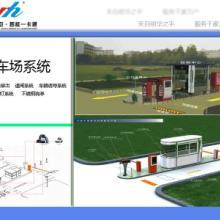 新疆供应停车场系统