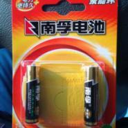 供应高等便宜南孚电池 放电时间长,碱性 碳性 5号 7号