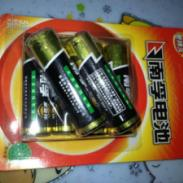 5号南孚电池图片