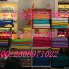 深圳专业办理天然纺织原料质检报告批发