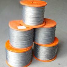 供应304不锈钢线/不锈钢中硬线/不锈钢弹簧线等线材