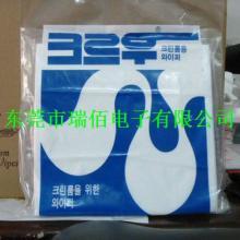 供应厂价进口韩国33330无尘吸油纸/ 熔喷无纺布吸油吸水纸直销批发批发