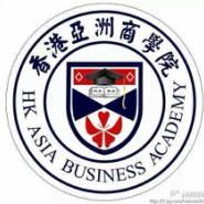 在职MBA4月13日27日课程通知图片