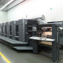 供应印刷设备