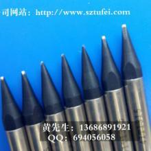 供应日本进口APOLLO烙铁头DCS-20D-2焊嘴图片